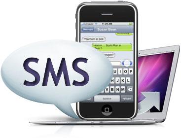 SMS Center untuk berbagai macam kebutuhan Anda